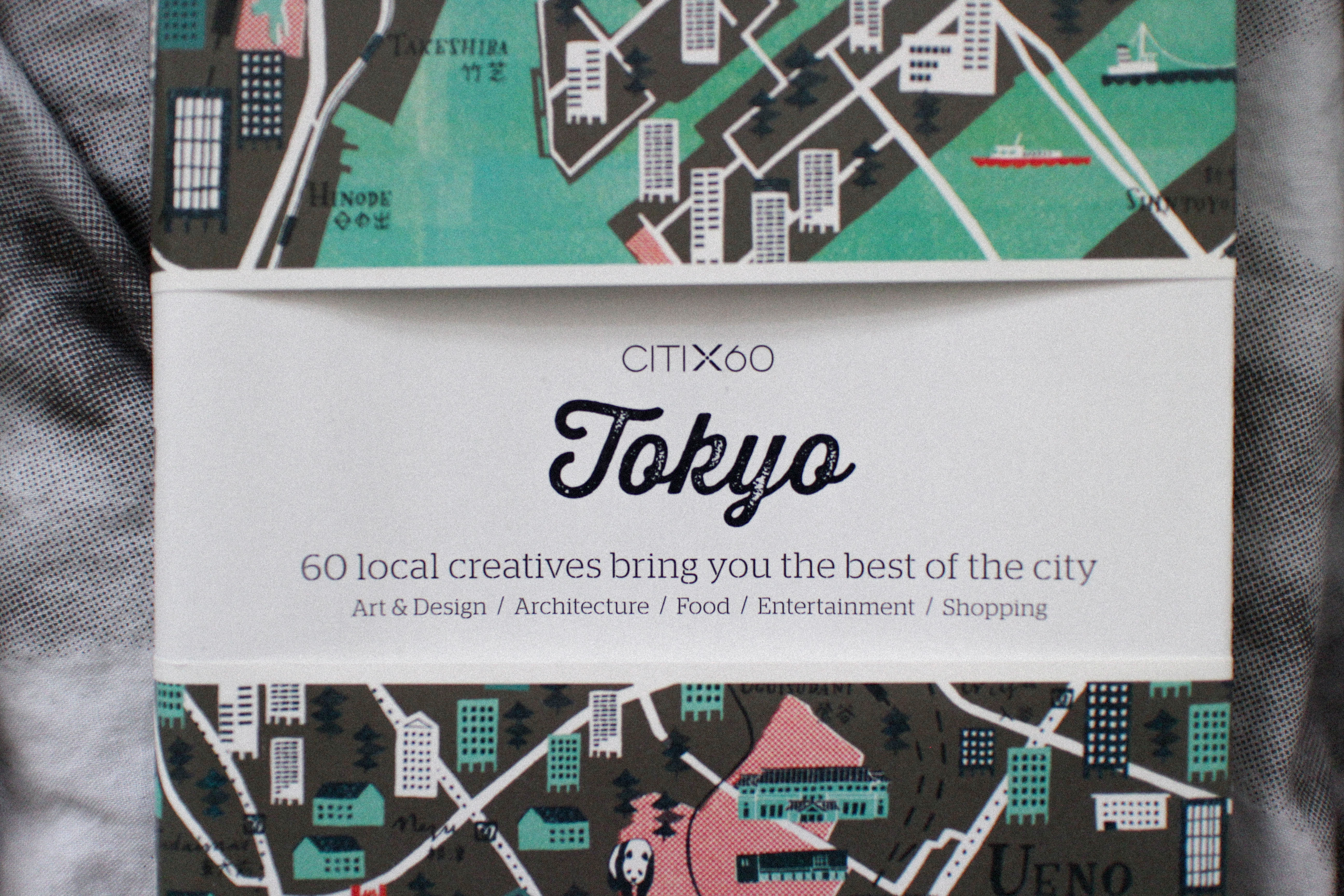 citix60_tokyo_guide