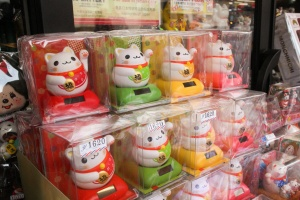 Japan Travel Diary: Lucky Cat in Tokyo