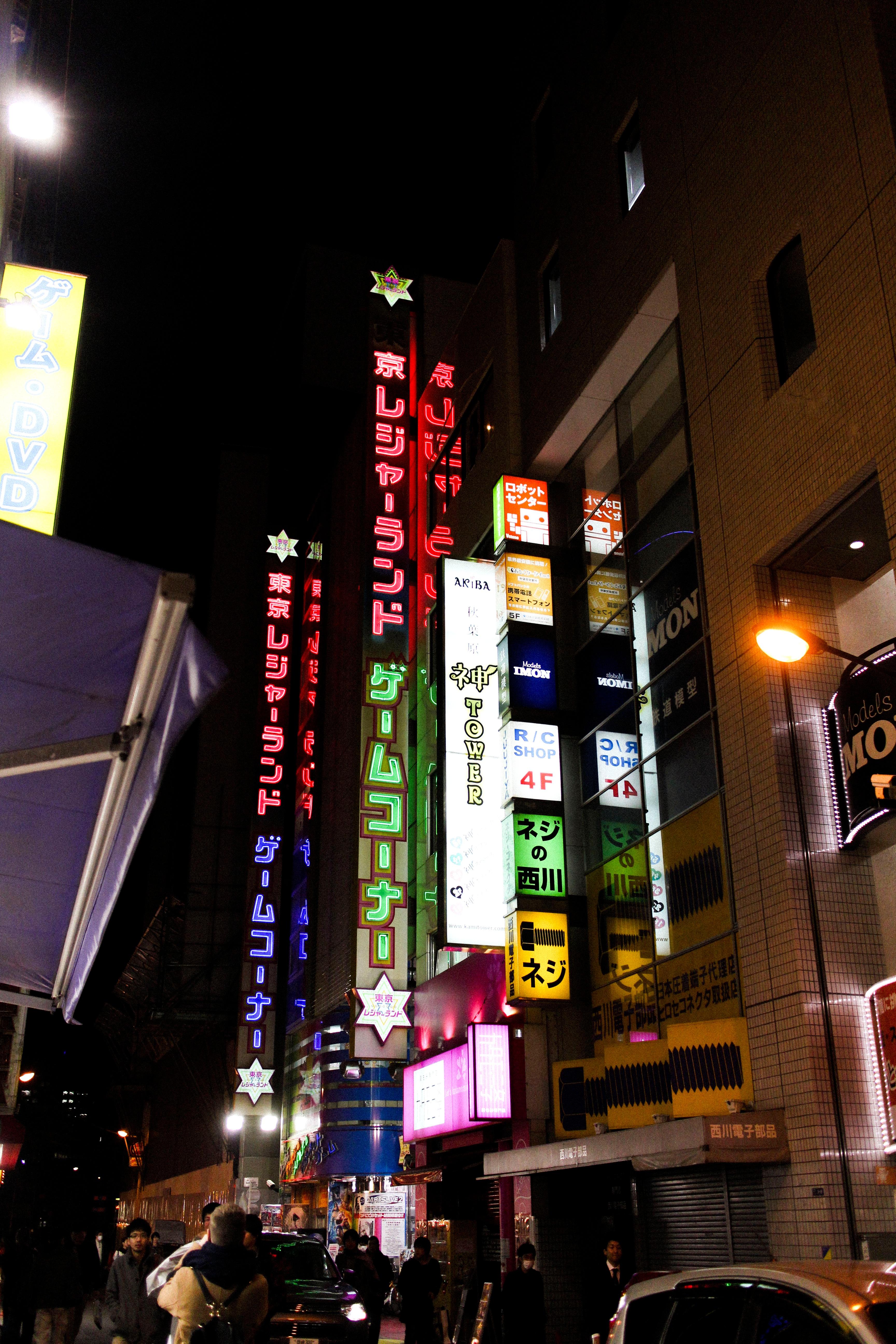 Akihabara_Tokyo_03