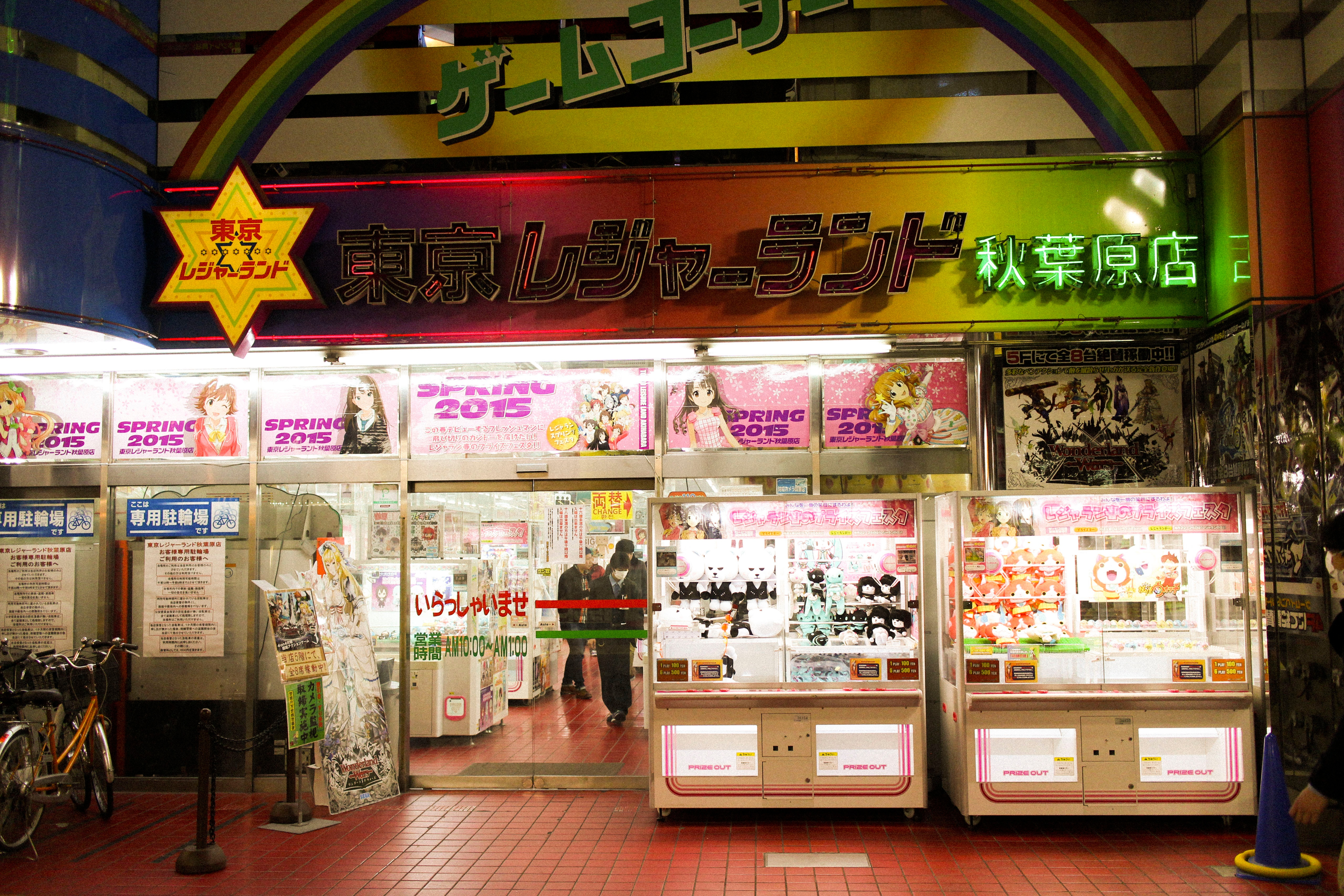 Akihabara_Tokyo_04