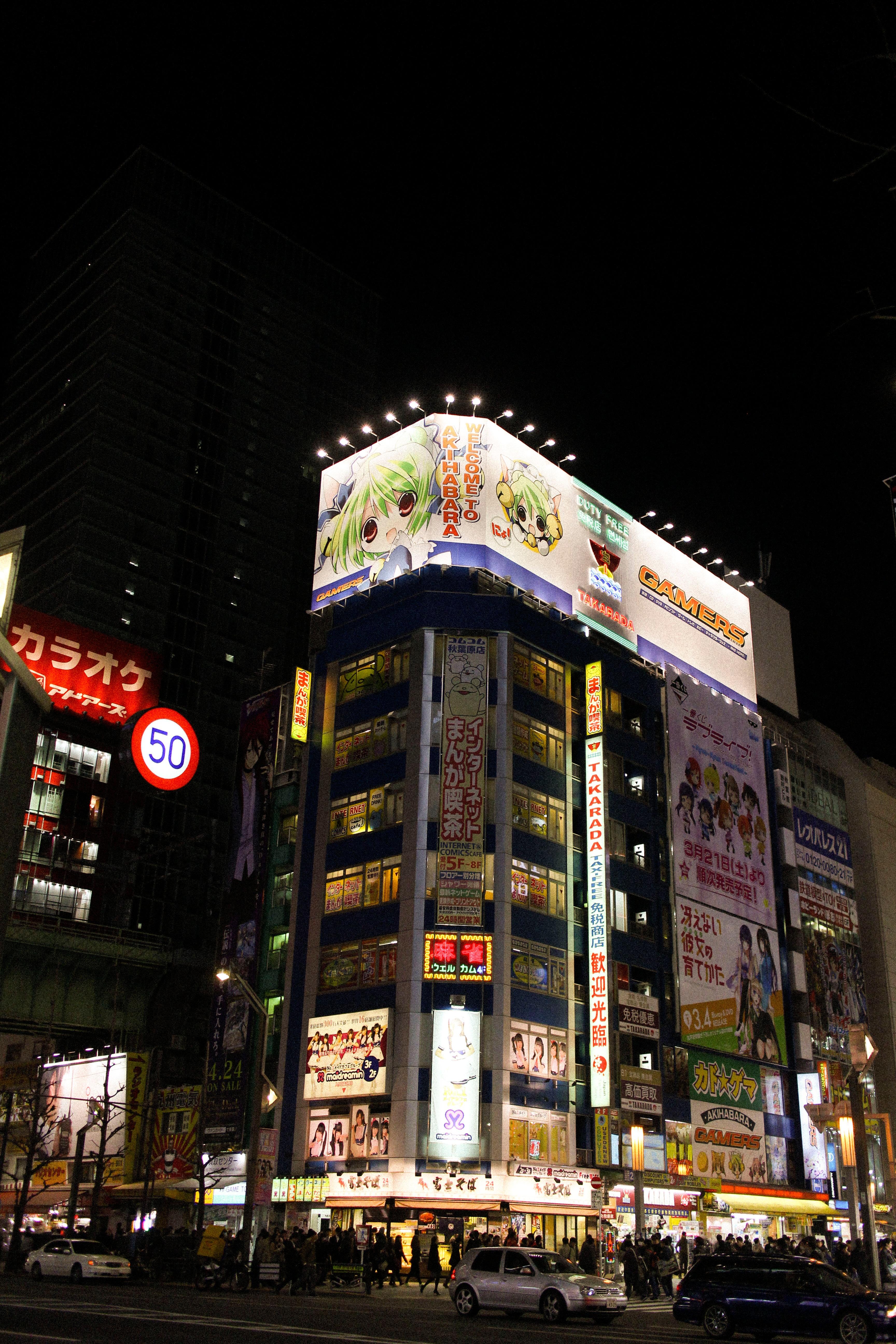 Akihabara_Tokyo_06