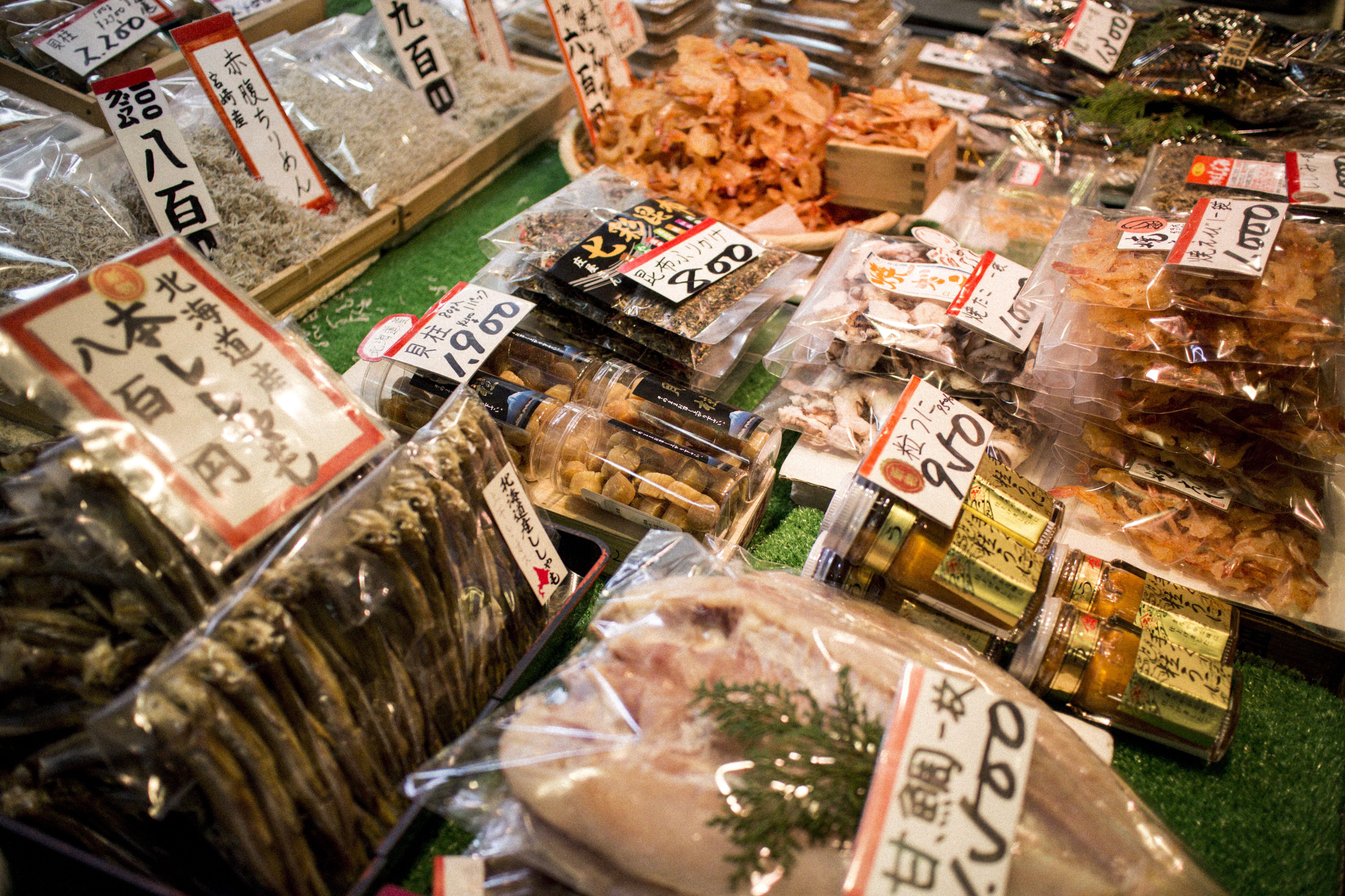 IHEARTALICE_kyoto_nishiki_08