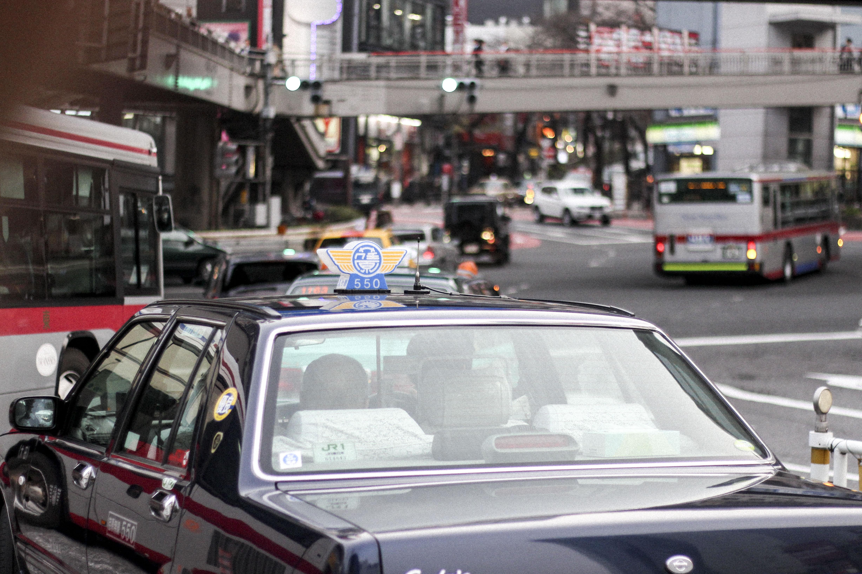 Tokyo Food & Travel Diary