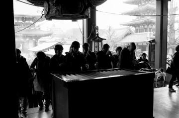 Japan Travel Diary: Asakusa Senso-Ji Shrine in Tokyo