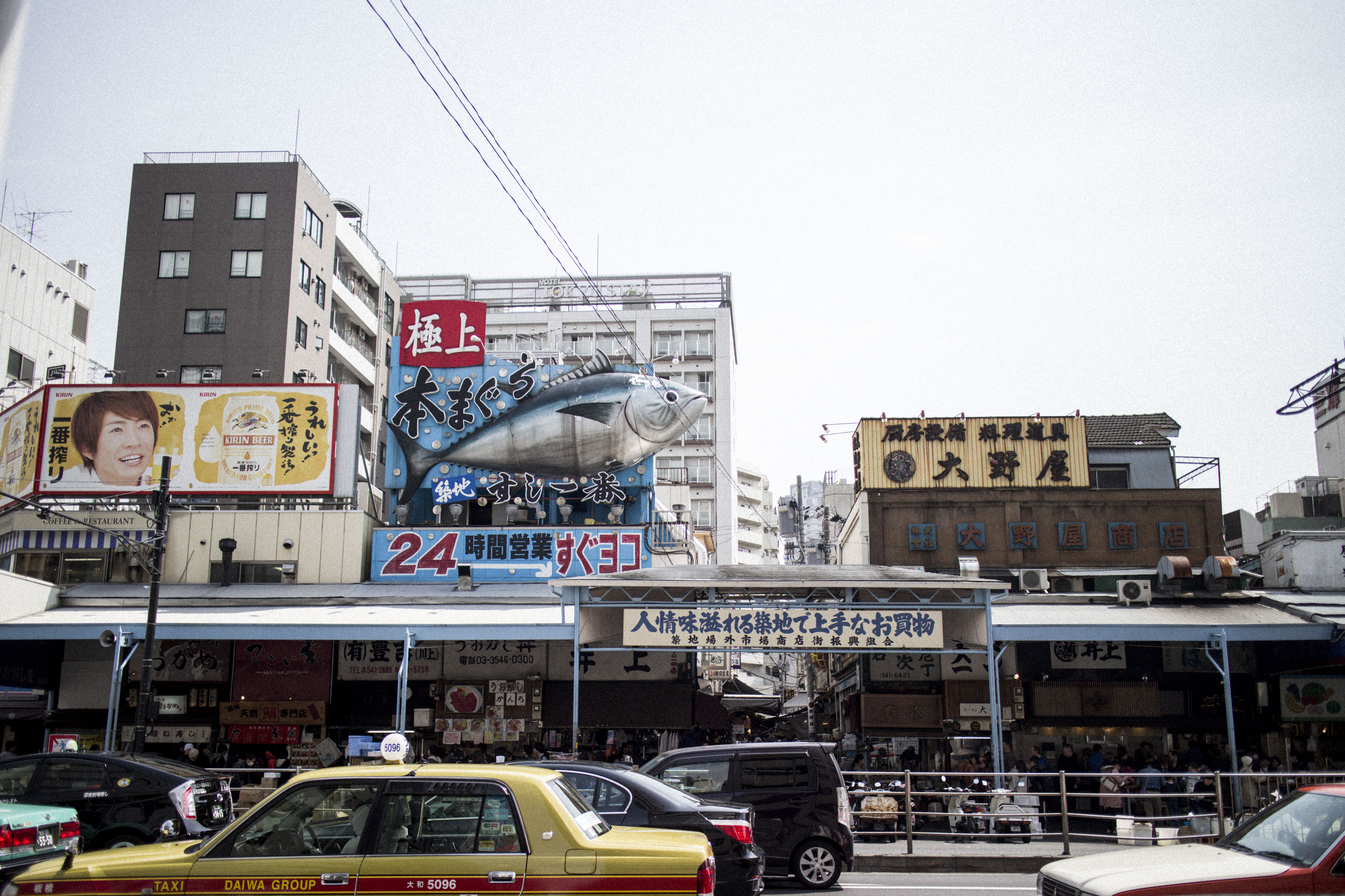 IHEARTALICE_tokyo_fishmarket_01