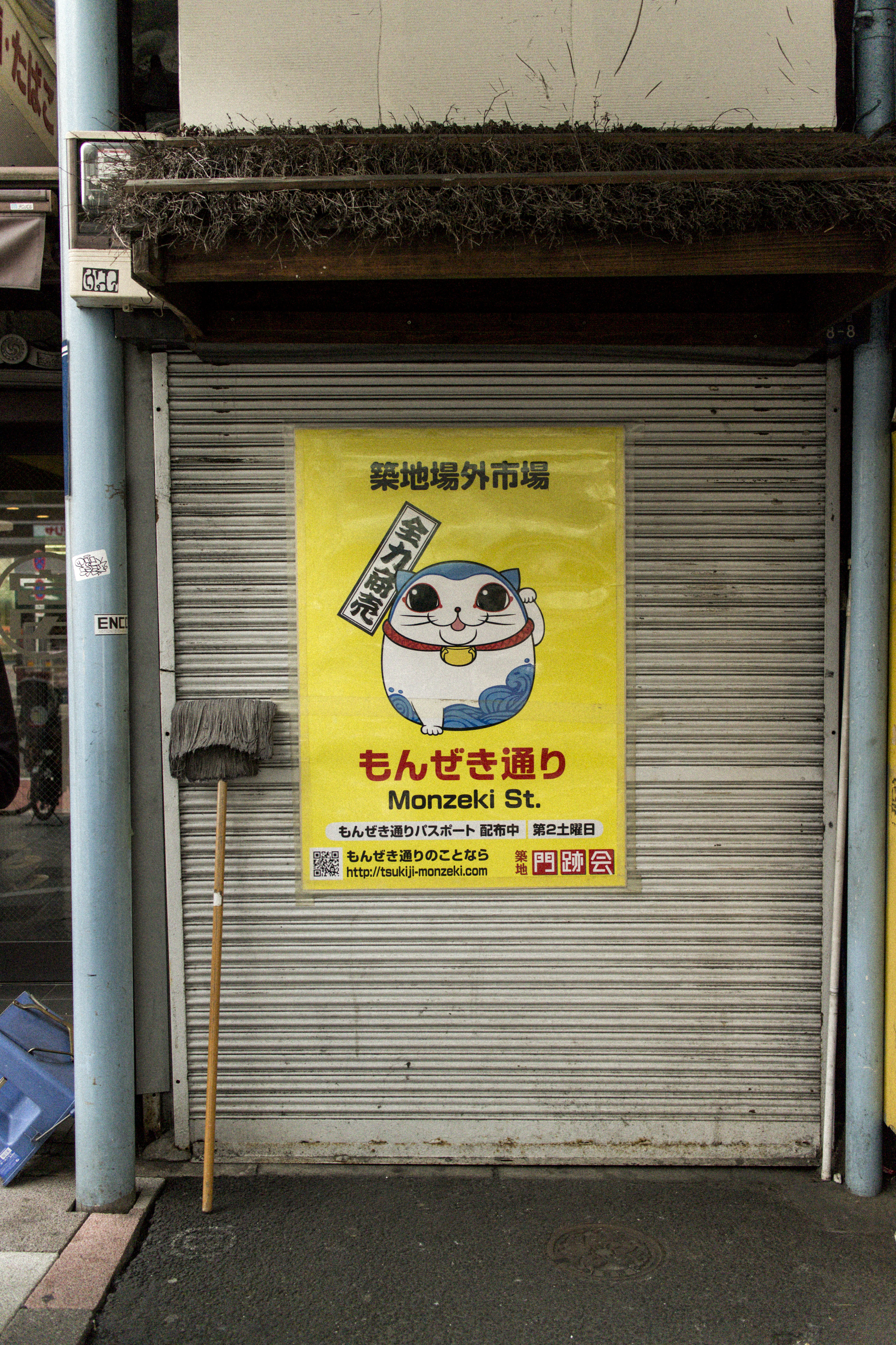 IHEARTALICE_tokyo_fishmarket_06