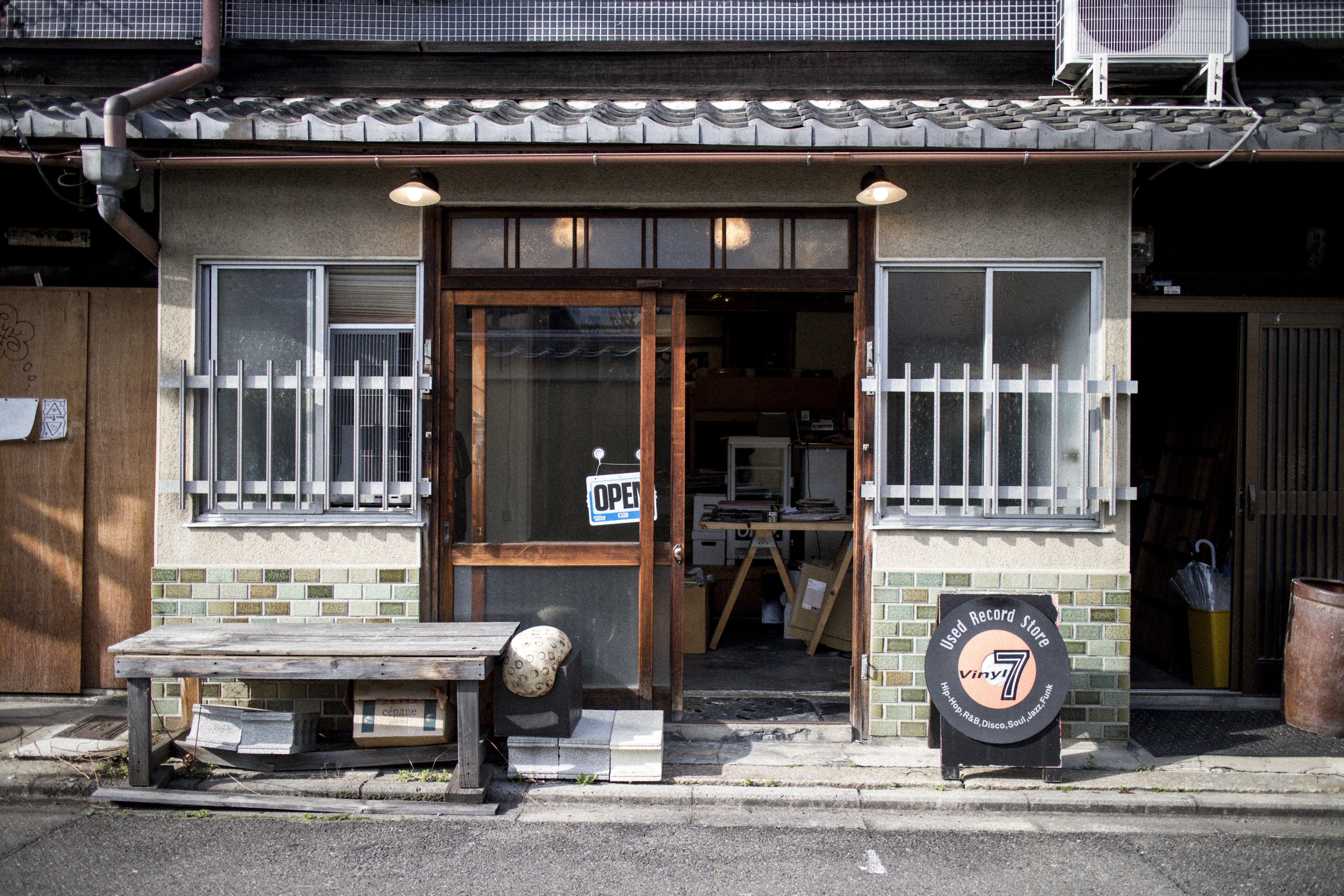 IHEARTALICE_kyoto_03
