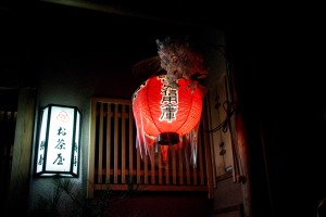 IHEARTALICE_kyoto_10